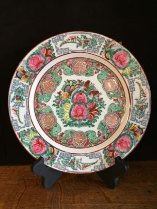 rose medallion plate