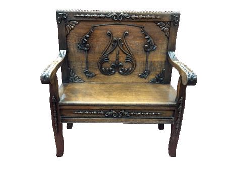 Antique Carved Bench