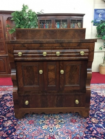 antique mahogany serving cabinet
