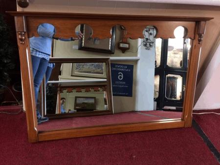 Vintage Rock Maple Mirror